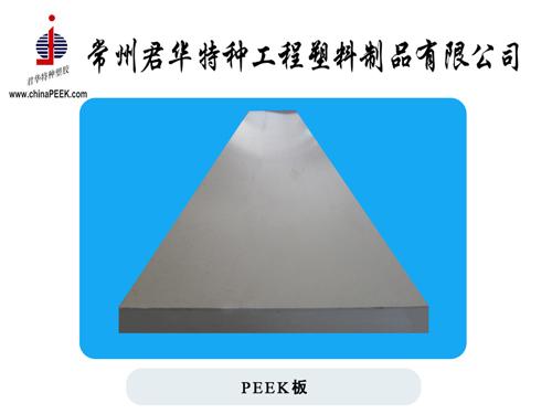 威格斯PEEK聚合物全球提价