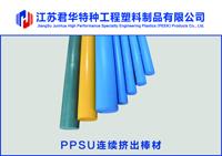 PPSU树脂在全球飞机市场的应用