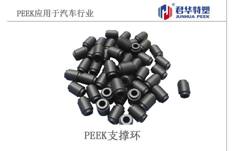 PEEK泵耐磨轴套应用于汽车行业