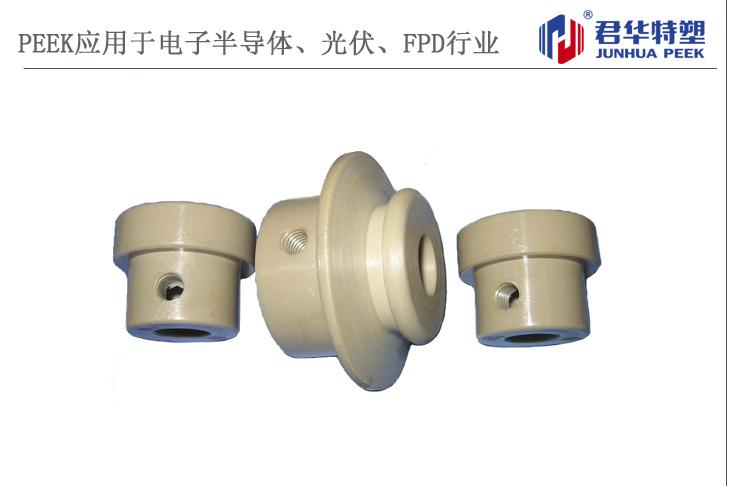 PEEK滚轮应用于电子半导体、光伏、FPD行业