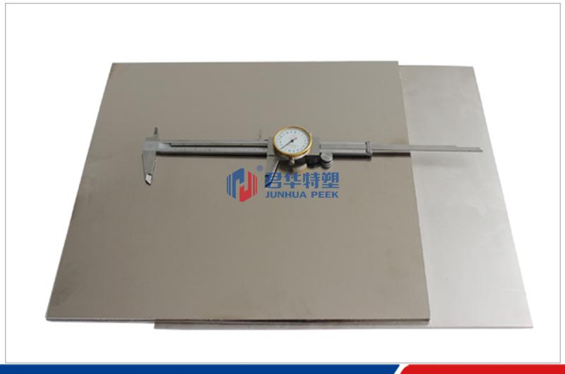 江苏君华特塑最新开发PEEK表面电镀工艺
