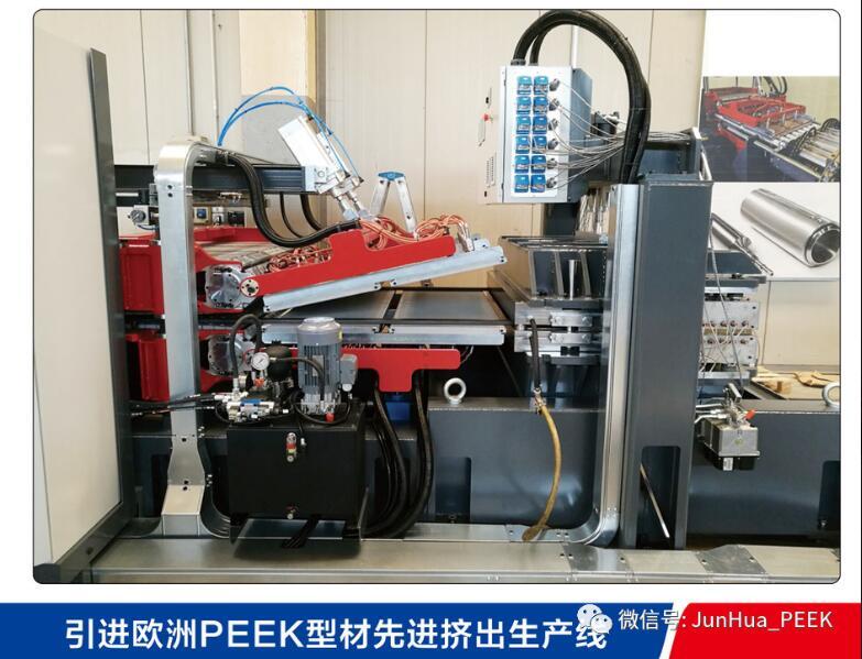 热烈庆祝江苏君华特塑进口板材生产线验收成功