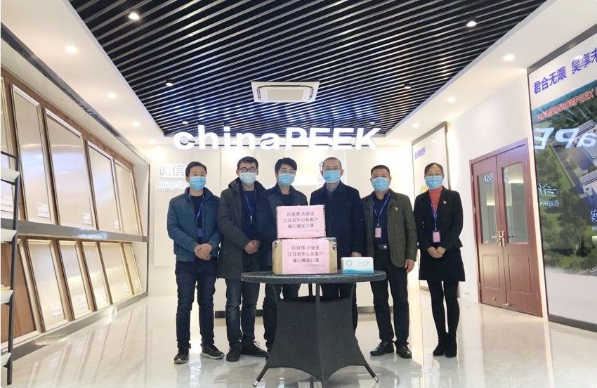 抗疫情 共奋进 ▏江苏君华特塑心系客户,暖心赠送口罩