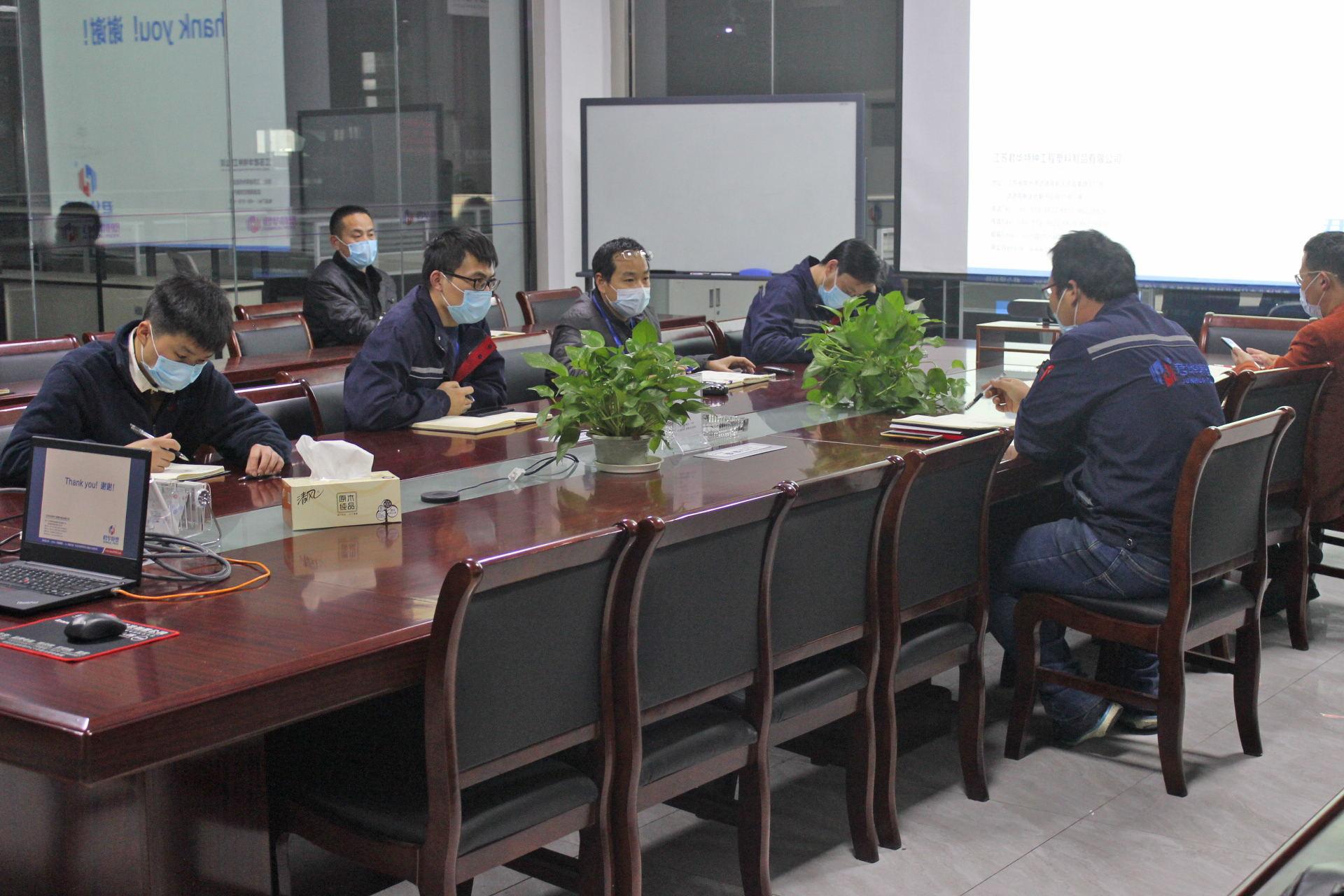 提质量,保进度 ▏江苏君华特塑启动2020年军工项目