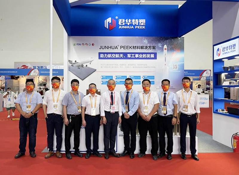 亮相珠海航展 推动PEEK航空航天军工领域的发展