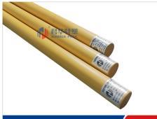 PPSU 棒材 黄色 1