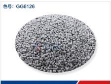 PPSU粒子灰色