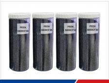 PEEKCF30(30%碳纤增强)粒子