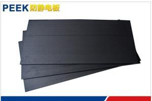 6mm厚PEEK防静电板