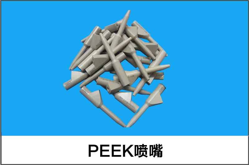 https://www.chinapeek.com/uploadfiles/211.149.195.244/webid330/source/201609/147348503436.jpg
