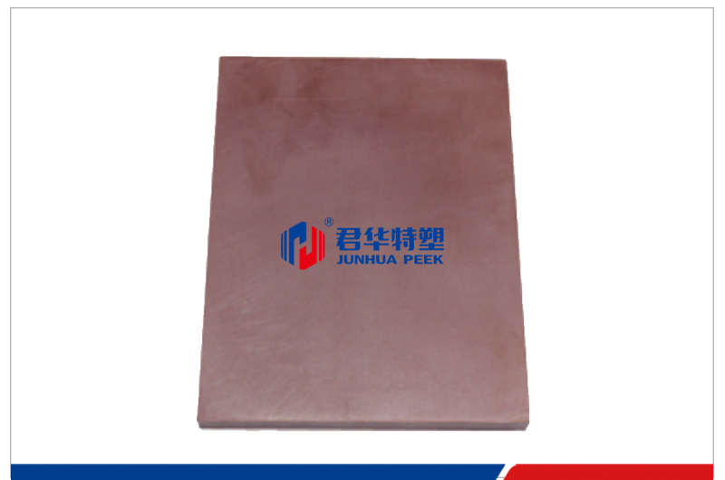 https://www.chinapeek.com/uploadfiles/211.149.195.244/webid330/source/201705/149437500468.jpg