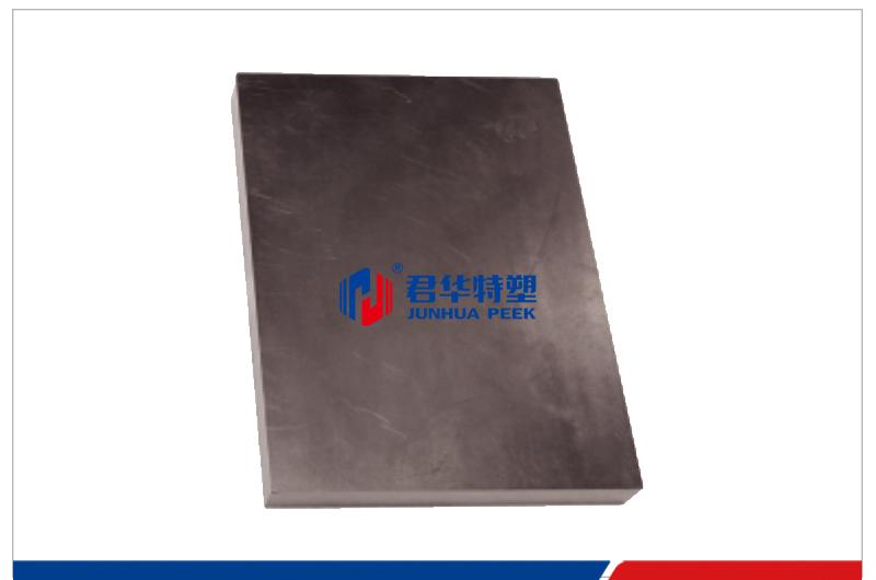 https://www.chinapeek.com/uploadfiles/211.149.195.244/webid330/source/201705/149437505430.jpg