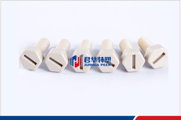 https://www.chinapeek.com/uploadfiles/211.149.195.244/webid330/source/201710/150942652298.jpg