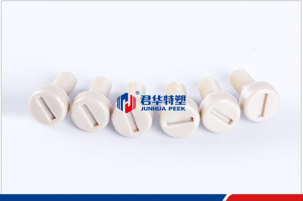 https://www.chinapeek.com/uploadfiles/211.149.195.244/webid330/source/201710/150942679830.jpg