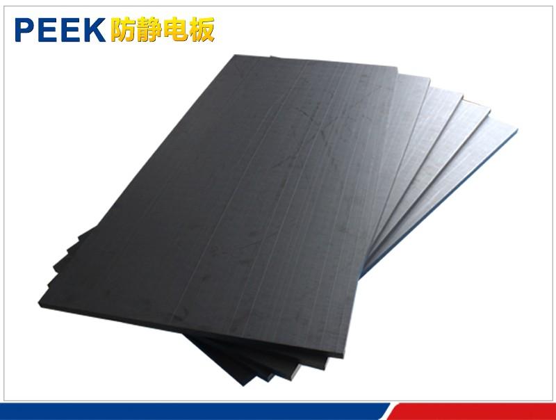 15mm厚PEEK防静电板
